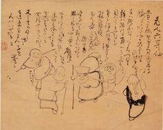 老人六歌仙画賛 - 出光コレクション - 出光美術館