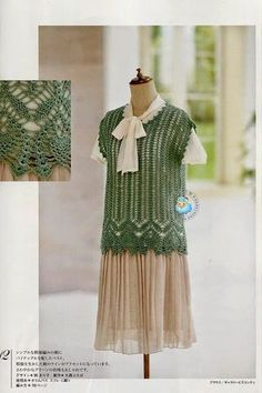 Long sleeveless pineapple | Crochet | Bloglovin'
