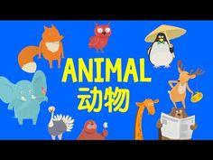 English & Chinese Animal Song 动物歌曲 - YouTube