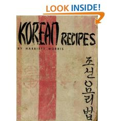 Food of korea food of the world cookbooks hardcover korean kindle book with korean recipes food korean food recipes forumfinder Gallery