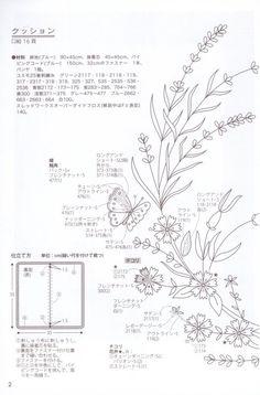 [转载]HerbFlowers刺繡_淡淡茶香的手工小屋