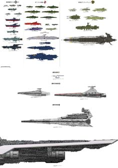 Illustrations Discover Space crusier Yamoto ships compared to Star Destroyers. Spaceship Design, Spaceship Concept, Concept Ships, Concept Art, Star Wars Spaceships, Sci Fi Spaceships, Space Fantasy, Sci Fi Fantasy, Star Trek Series