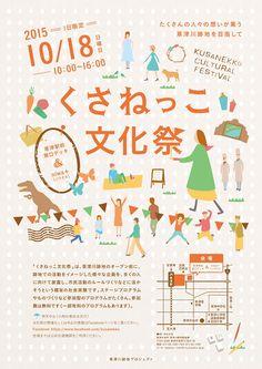 http://studio-l-org.blogspot.jp/
