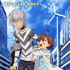 Accelerator and last order a certain magical index