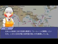 シーレーン (Hachipedia)