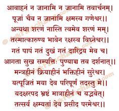 This page describes procedure to perform Ganesha Puja during Ganesha Chaturthi. It is detailed Puja Vidhi which includes all sixteen steps which are part of Shodashopachara Ganesha Chaturthi Puja Vidhi. Sanskrit Quotes, Sanskrit Mantra, Vedic Mantras, Yoga Mantras, Hindu Mantras, Ganesh Yantra, Ganesha, Lord Shiva Mantra, Vishnu Mantra