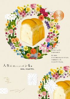Love, Bread Japanese Graphic Design posters, book covers, illustrations