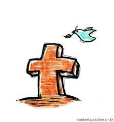 십자가 - Google Search