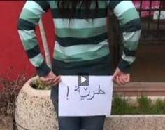 فيلم تحرش جنسي في الجامعة الاردنية اثار الاستياء – فيديو !!!! –