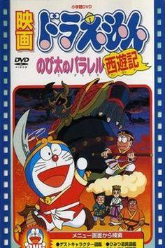Phim Doraemon: Tây Du Ký