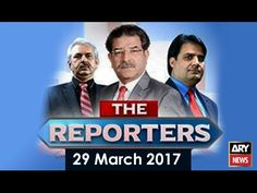 The Reporters 29th March 2017