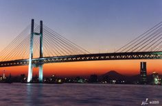 One of the places we Lived in Japan. It seemed much smaller then. Yokohama Bay Bridge #Yokohama #Japan #JapanWeek  Subscribe today to our newsletter for a chance to win a trip to Japan http://japanweek.us/news  Like us on Facebook: https://www.facebook.com/JapanWeekNY