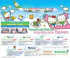 Image 28 Aug Eva Air Hello Kitty Jet to Taiwan Offer Participating Travels from NATAS Fair 2014 (Aug 2014) Travel Fair @ Singapore Expo 29 – 31 Aug 2014. Travel specialists, tour operators and national tourism organizations come together to bring you popular and unique travel destinations around the region and the world.