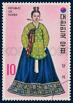 Postage Stamps of Clothes Series, Tangui, traditional culture,  pink, green, blue, 1973 07 30, 의상 시리즈 (제3집), 1973년 07월 30일, 854, 당의, postage 우표