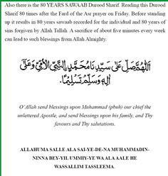 80 years sawaab Islam Hadith, Islam Muslim, Islam Quran, Alhamdulillah, Beautiful Names Of Allah, Beautiful Prayers, Best Islamic Quotes, Muslim Quotes, Learn Quran