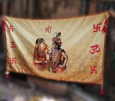 Desi Wedding Decor, Indian Wedding Decorations, Wedding Crafts, Wedding Art, Wedding Bells, Wedding Ideas, Gujrati Wedding, Coconut Decoration, Marriage Gifts