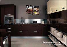 Диптих «Душистый кофе» купить в интернет магазине Принт-Постер, цена производителя!
