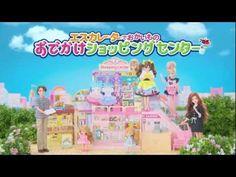 リカちゃん おでかけショッピングセンター TV-CM