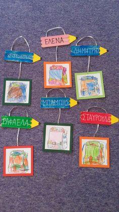 Καλή σχολική χρονιά! 1st Day Of School, Back To School, Preschool Crafts, Crafts For Kids, September Crafts, Kindergarten, Frame, Handmade, Students Day