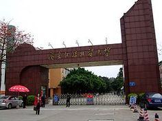 Guangdong University of Foreign Studies - Wikipedia, the free encyclopedia University, Street View, Study, Places, Free, Studio, Studying, Research, Community College