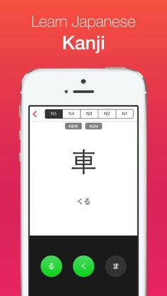 Kanji Sensei - Learn Japanese Kanji Jorge Cozain 일본어 배우기 퀴즈를 풀면서 하나씩 익히기