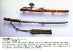 Korean sword.