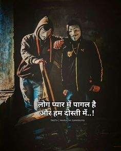 Joker Hd Wallpaper, Hacker Wallpaper, Lord Shiva Hd Wallpaper, Motivational Picture Quotes, Quotes App, Life Quotes, Marathi Quotes, Hindi Quotes, Dear Mom And Dad