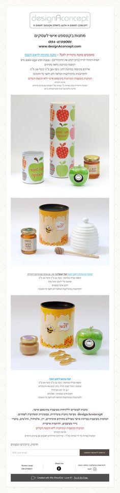 מתנות בקונספט אישי לעסקים  054-4759001  www.designAconcept.com