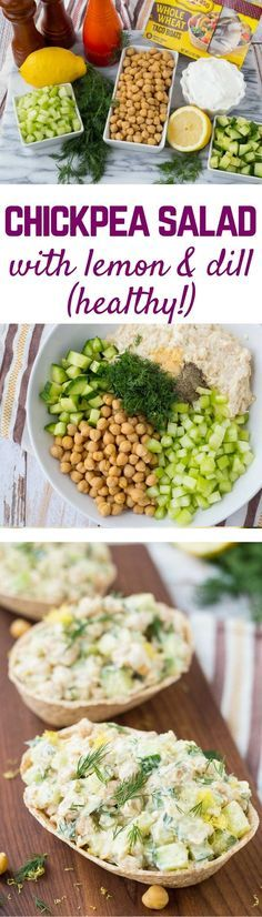 If you're looking for a healthy and easy to make vegetarian meal that will still fill you up and leave you feeling satisfied, look no further. This lemon dill chickpea salad recipe is just what you need. Get the recipe on http://RachelCooks.com! /oldelpaso/ #sponsored