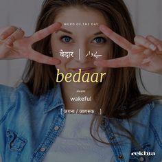 Rekhta (@Rekhta) | Twitter #learnurdu #rekhta #wordoftheday Urdu Words With Meaning, Hindi Words, Urdu Love Words, New Words, Cool Words, Unusual Words, Rare Words, Poetic Words, One Word Quotes
