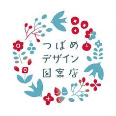 Eraser Stamp, Drawing For Kids, Children Drawing, Logo Samples, Tree Logos, Cool Typography, Flower Logo, Logo Sign, Symbol Logo