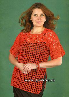 pulover roșu cu un jug de motive pătrate.  cârlig