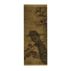 (12AA) A Chinese Qing Dynasty Guangxu Period Painting of Peacock and Flowers (Tianying Mark) n\A Chinese Qing Dynasty Guangxu Period… / MAD on Collections - Browse and find over 10,000 categories of collectables from around the world - antiques, stamps, coins, memorabilia, art, bottles, jewellery, furniture, medals, toys and more at madoncollections.com. Free to view - Free to Register - Visit today. #DecorativeArts #Asian #MADonCollections #MADonC