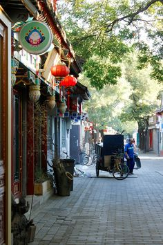Staying in the Banchang Hutong, Beijing. Wild Beautiful World.