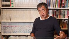 Japanese architect Kengo Kuma spoke with PLANE—SITE in the third video of a series leading up to the GAA Foundation's Time-Space-Existence exhibition,. Kengo Kuma, By Plane, Tokyo, Space, Architecture, Design, Venice, Third, Films