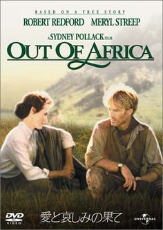 Out Of Africa. Director: Sydney Pollack Writers: Karen Blixen (book), Judith Thurman (book), and 2 more credits & Stars: Meryl Streep, Robert Redford and Klaus Maria Brandauer. Very long movie but good to watch on a rainy day. Robert Redford, Meryl Streep, Beau Film, See Movie, Film Movie, Epic Movie, Old Movies, Great Movies, Amazing Movies