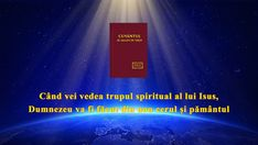 #Dumnezeu #bible_versuri #rugăciune #Evanghelie #credinţă #Iisus_Hristos #salvare #biserică #Împărăţia #marturie #creştinism Saint Esprit, Recital, Heaven On Earth, Ciel, Puns, Spirituality, God Is, Author, Biblia