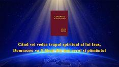 #credintei_in_dumnezeu #rugăciune #dumnezeu_însuși #despre_dumnezeu_si_credinta #iov #creştinism Films Chrétiens, Saint Esprit, Heaven On Earth, Ciel, Puns, Spirituality, God Is, Bible, Author