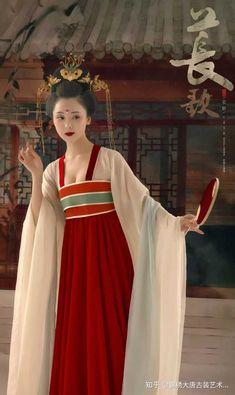 31 ideas for womens portrait chinese Chinese Clothing Traditional, Traditional Fashion, Traditional Dresses, Hanfu, Cheongsam, Moda China, China Mode, Oriental Fashion, China Fashion