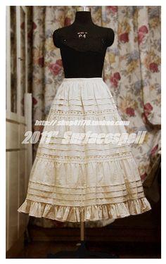 $41 ~ Cream Layer Skirt ~ Long ~ Surface Spell
