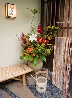Matsurokuya — wagyu beef set lunch 1300 yen in Roppongi