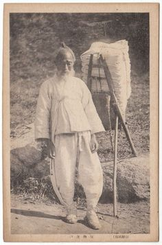Korea Old Postcard Man Carrying Fabric - Manners and Customs of Korea
