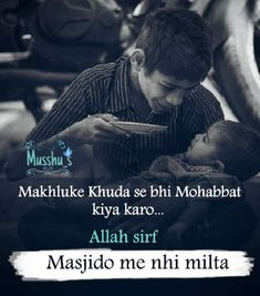 # Anamiya_khaN Muslim Love Quotes, Love In Islam, Beautiful Islamic Quotes, Islamic Inspirational Quotes, Religious Quotes, Islamic Qoutes, Islamic Messages, Boy Quotes, Truth Quotes