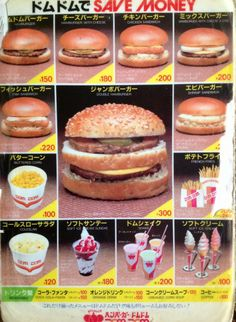 Japan Advertising, Retro Advertising, Old Recipes, Vintage Recipes, Hamburger With Egg, Pizza Hut Coupon, Vending Machines In Japan, 80s Food, Shrimp Sandwich
