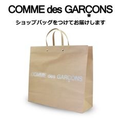 garcons-022_3.jpg (1200×1200)