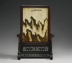 A 'Dreamstone' table screen, Qing dynasty, 19th century