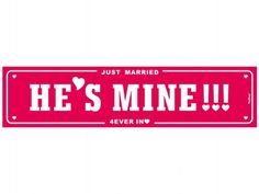 Nummerbord He is Mine
