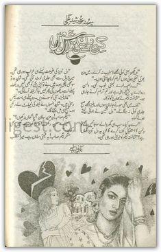 Kisi rastay ki talash main novel by Memona Khursheed Ali Online Reading. Free Books To Read, Free Pdf Books, Free Ebooks, Romantic Short Stories, Novels To Read Online, Story Writer, Fiction Novels, Urdu Novels, Mystery Novels