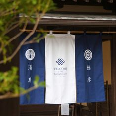 Japanese Restaurant Interior, Restaurant Menu Design, Japanese Interior, Cafe Shop Design, Japanese Shop, Shop Signage, Noren Curtains, Sign System, Door Gate Design