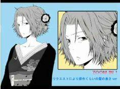 Fem!Gokudera (From Katekyo Hitman Reborn)